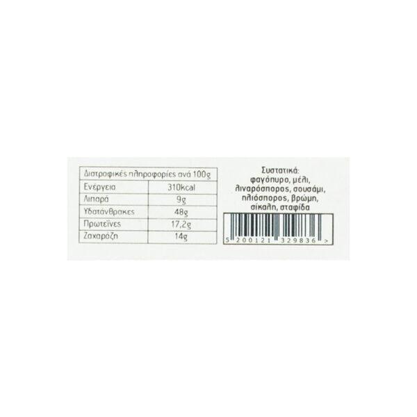 Μπάρα Δημητριακών Μέλι-Φαγόπυρο-Λιναρόσπορο 60γρ
