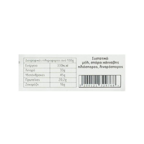 Μπάρα Δημητριακών Σπόροι Κάνναβης-Μέλι-Ηλιόσπορος 60γρ