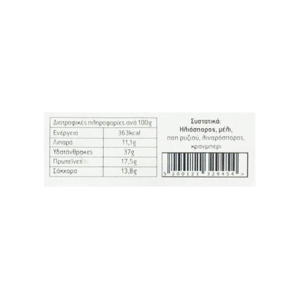 Μπάρα Δημητριακών Μέλι-Κράνμπερι Χωρίς Ζάχαρη 30γρ