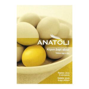 Βαφές Αυγών Ανατολή Κίτρινη