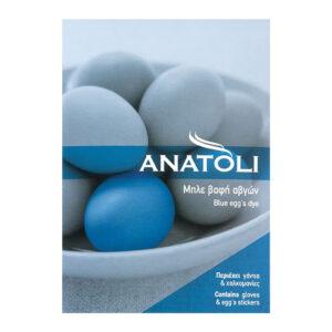 Βαφές Αυγών Ανατολή Μπλέ