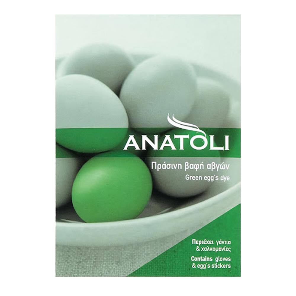 Βαφές Αυγών Ανατολή Πράσινη