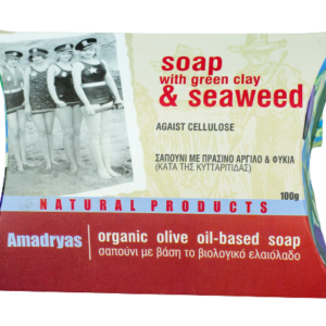 BIO Σαπούνι κατά της Kυτταρίτιδας, με Πράσινο Άργιλο & Φύκια 100γρ